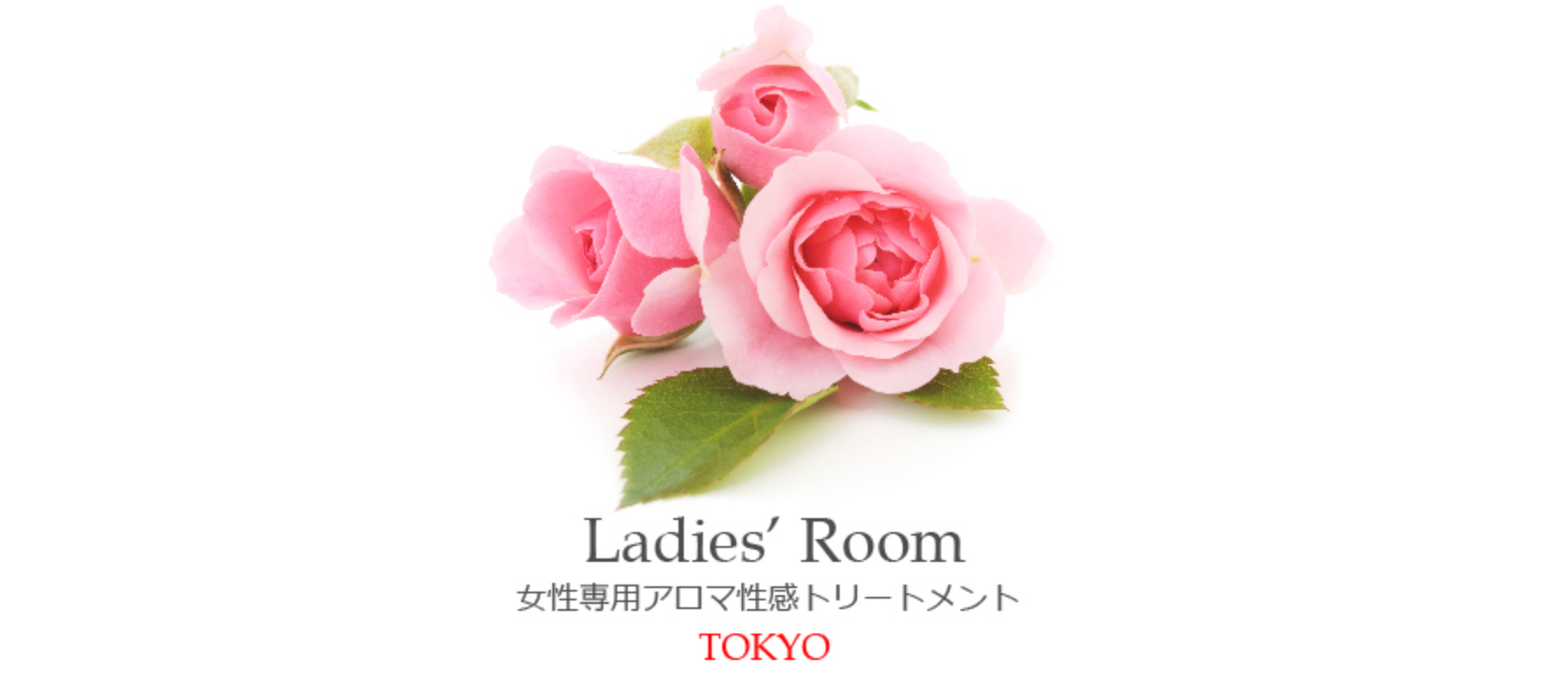 Ladies' Room